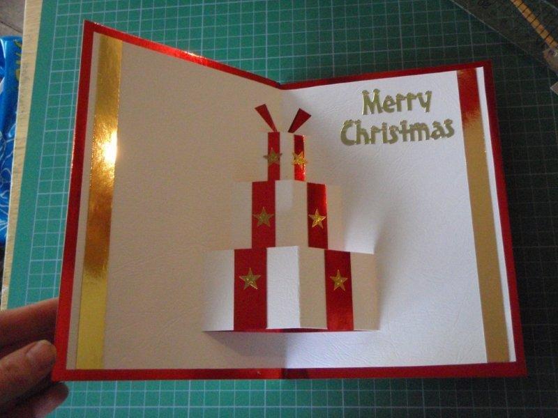 Простые объемные открытки