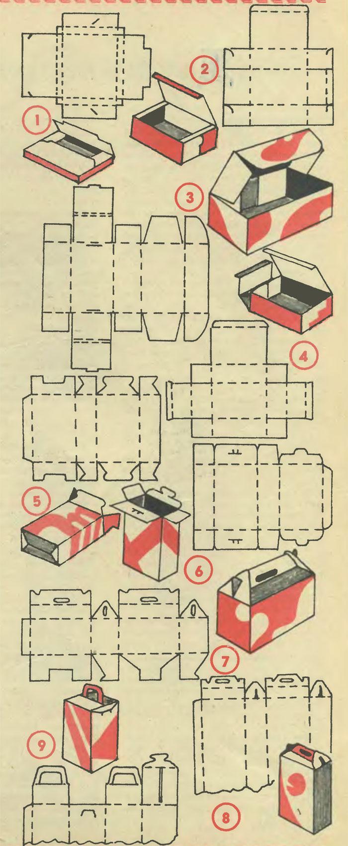 Как сделать коробочки чертеж
