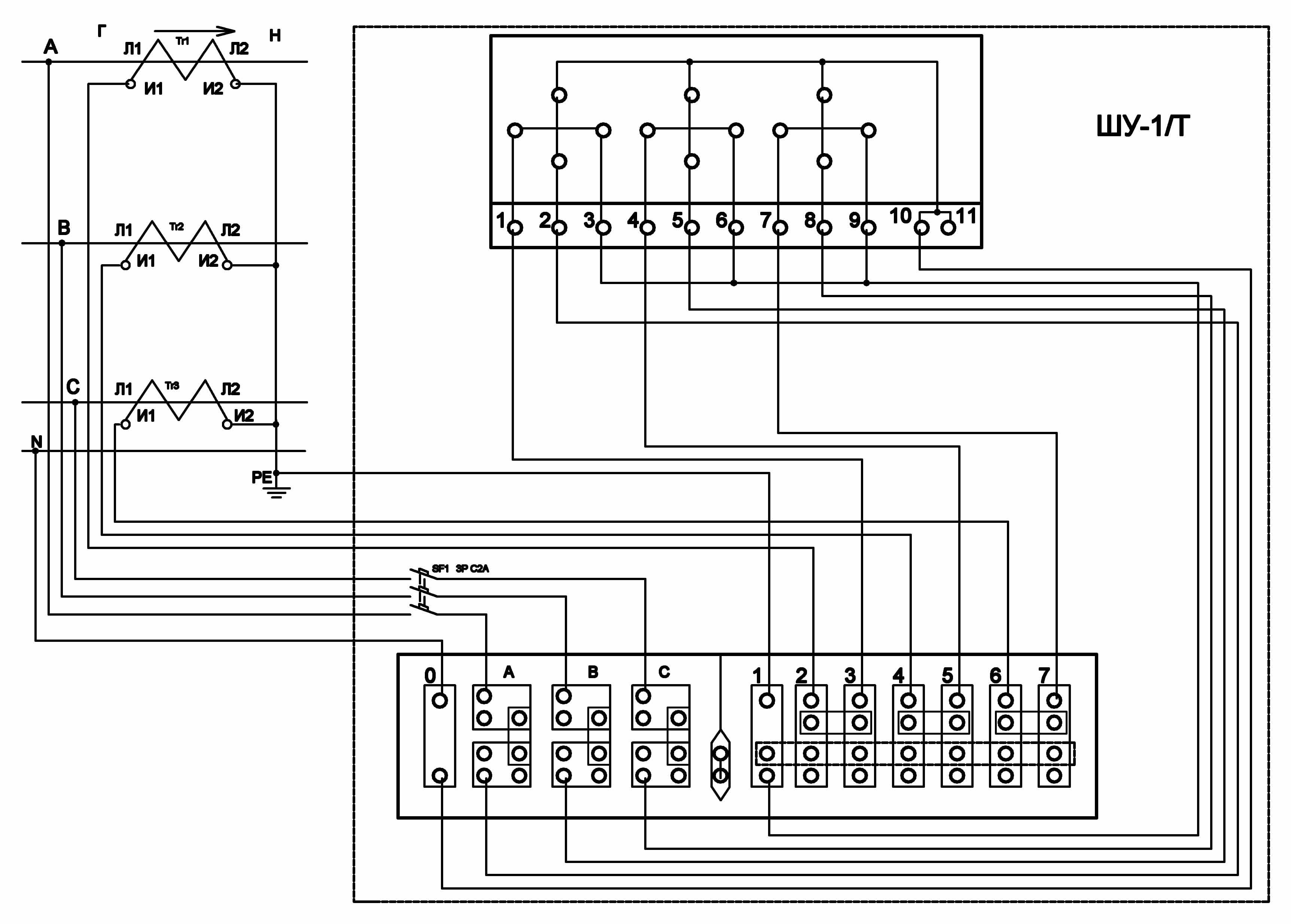 Счетчик псч-4тм.05 схема подключения