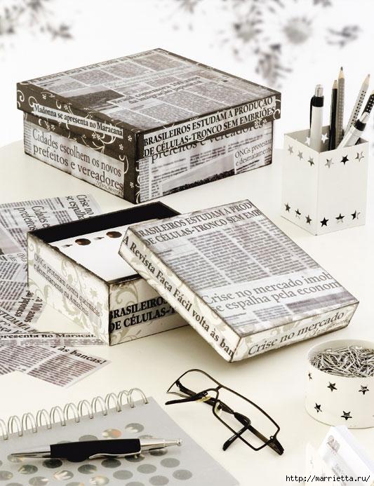Своим руками коробка из газет