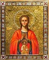 Молитва о еще не родившемся ребенке