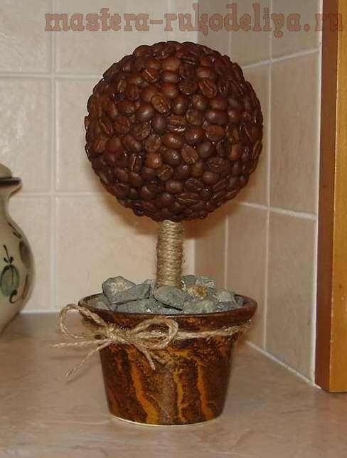 Сделать кофейное дерево мастер класс