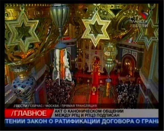 http://jofo.ru/data/userfiles/4988/images/516142-original.jpg