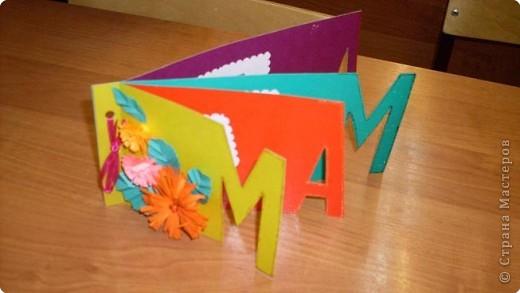 Как сделать детям подарок для мамы