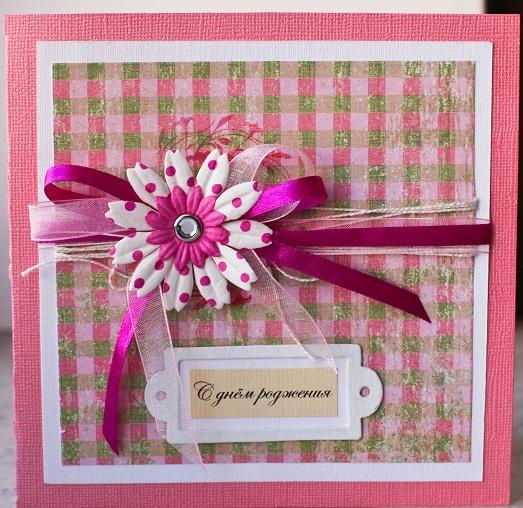Сделать открытку с днем рождения своими руками маме