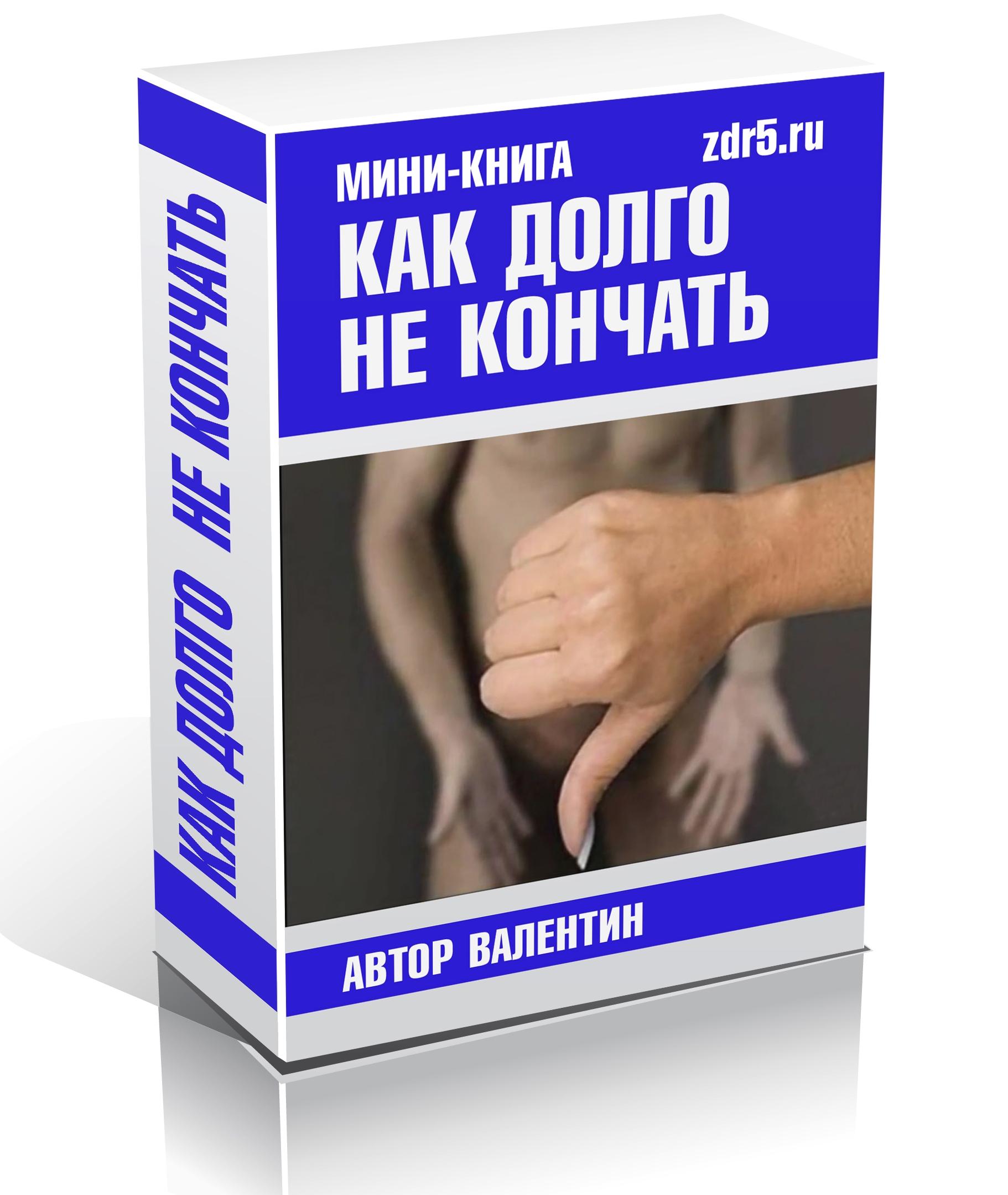 chto-nuzhno-sdelat-chtobi-devushka-bistro-konchila