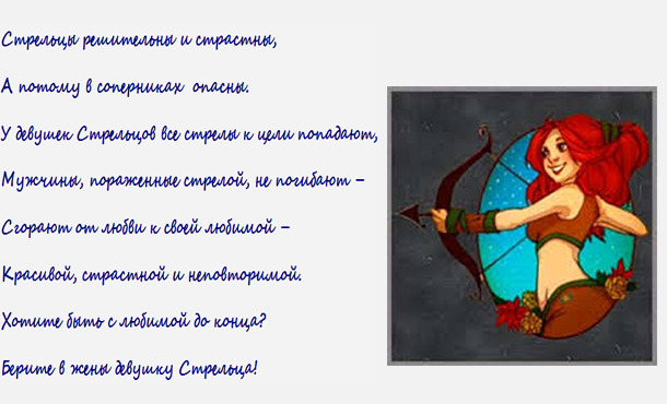 nachinaetsya-za-konchaetsya-za