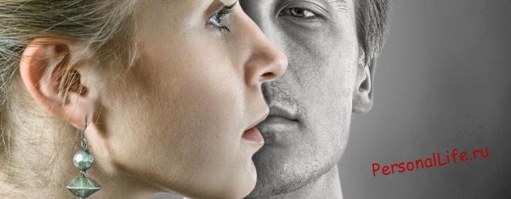 Как сделать чтобы разлюбил муж