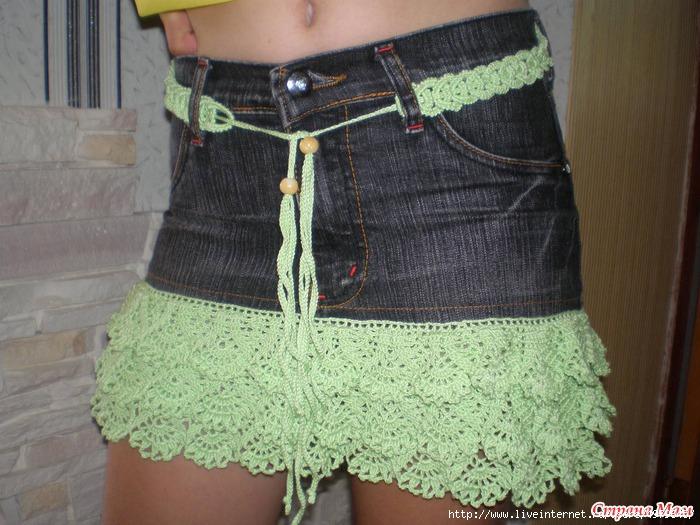 Переделки из трикотажной юбки